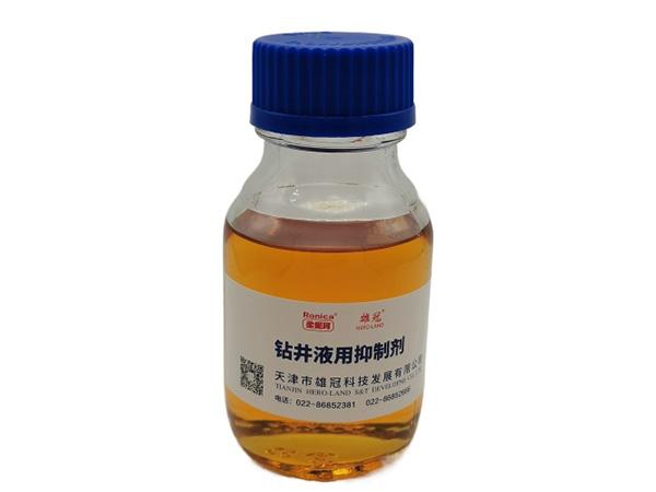 钻井液用抑制剂