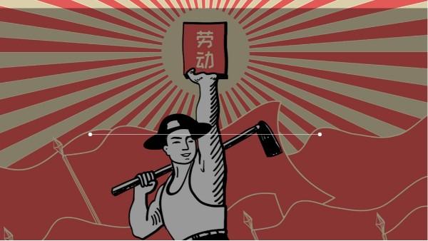 五一劳动节:雄冠科技向每位劳动者致敬