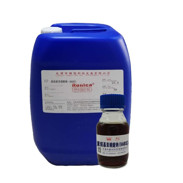 重烷基苯磺酸钠(HABS)
