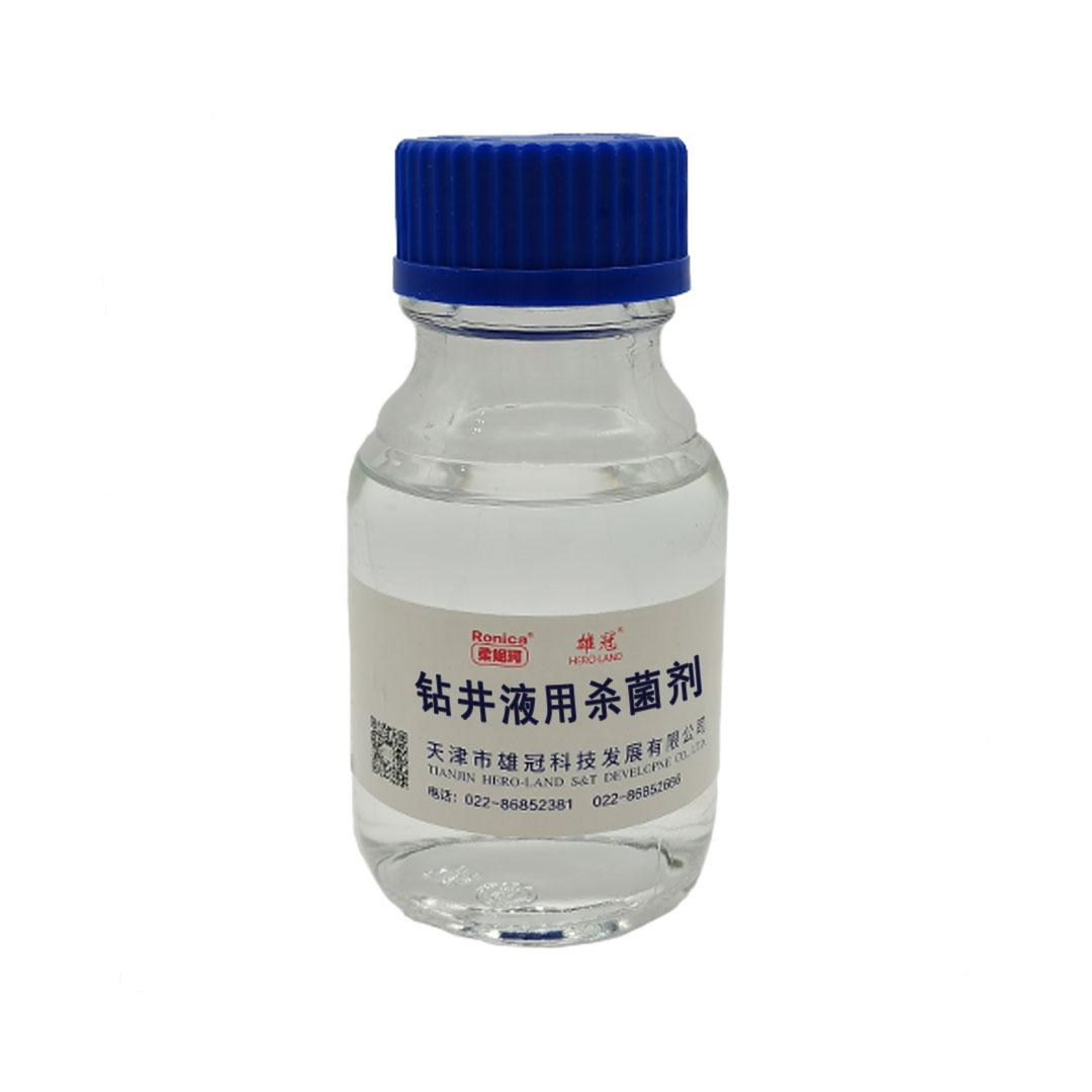 钻井液用杀菌剂