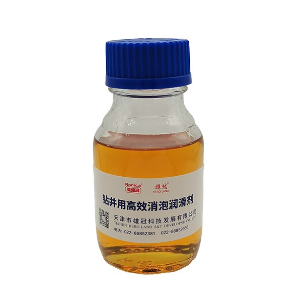 钻井液用高效消泡润滑剂