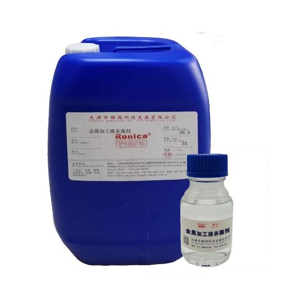 金属加工液杀菌剂