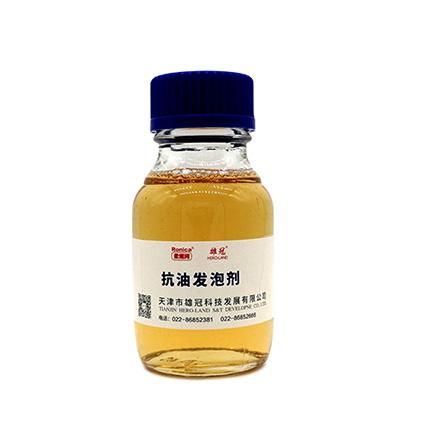 钻井液用抗油发泡剂