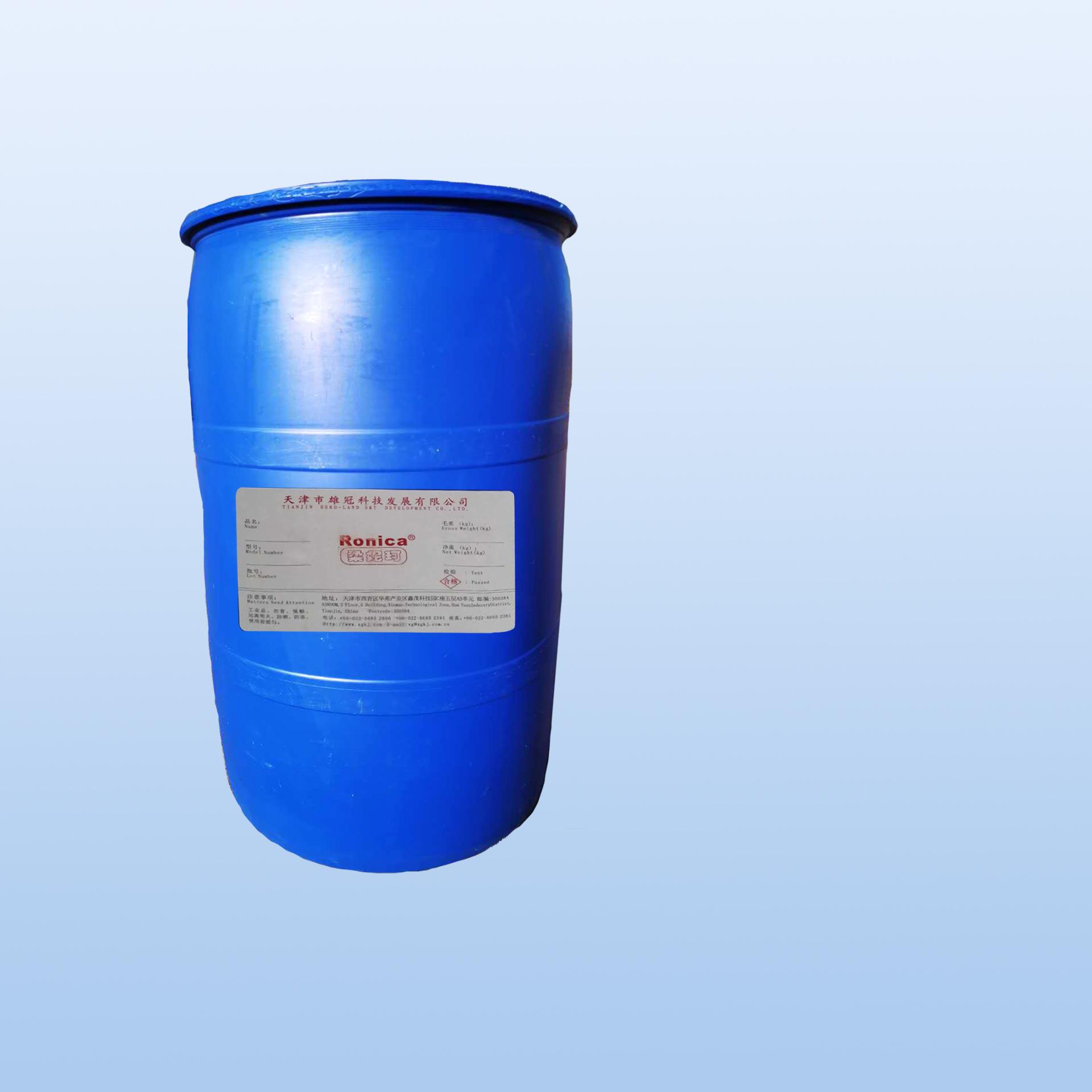 低界面张力表面活性剂