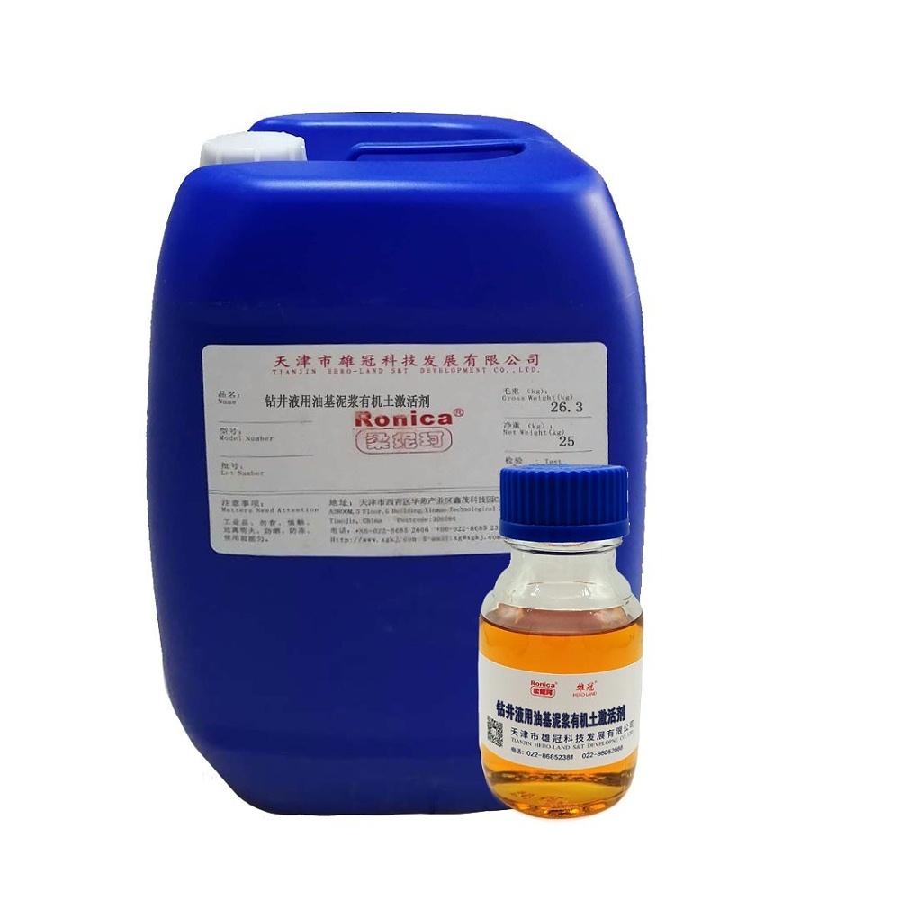 钻井液用油基泥浆有机土激活剂